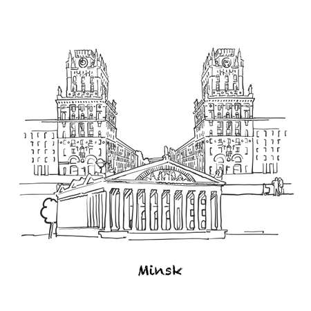 Famous buildings of Minsk, Belarus Composition. Hand-drawn black and white vector illustration. Grouped and movable objects.