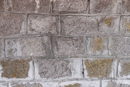 bricks in a wall background Stock Photo - 7715013