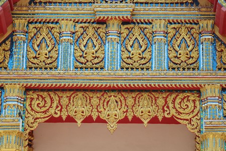 bung: Thai art on gable of temple, Wat Bung Palanchai, Roi-et Stock Photo