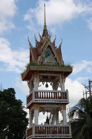 Belfry, Wat Bung Palanchai, Roi-et photo