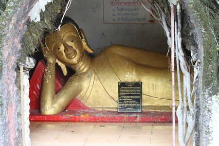 reclining buddha, Wat Burapaphiram, Roi-et photo