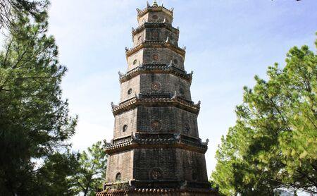 Thien Mu Pagoda, Hue City, Viet Nam photo