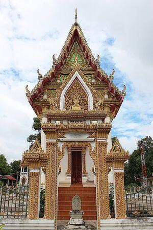 buddhist temple, Wat Nong Kung, Na Chuak photo