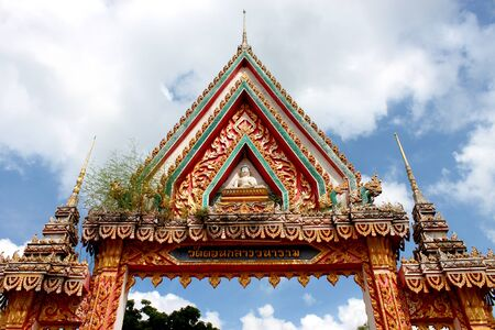 archway: Thai art on archway of temple