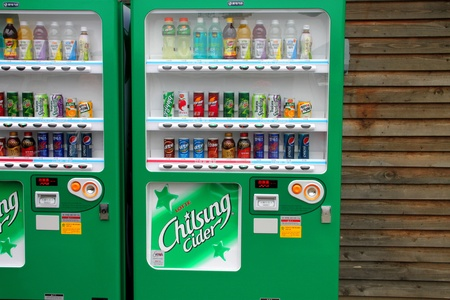NAMINARA REPUBLIC, KOREA - NOVEMBER 26 : The beverage vending machine is locating for tourists on November 26, 2011 at Nami island, Naminara Republic, Korea. Stock Photo - 11653248