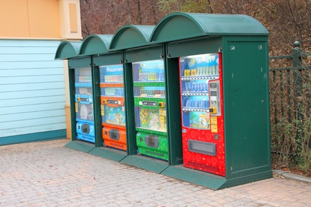 EVERLAND, YONGIN, KOREA - NOVEMBER 26 :The beverage vending machines are locating for tourists  on November 26, 2011 at Everland, Yongin, Korea.