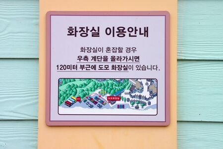 EVERLAND, YONGIN, KOREA - NOVEMBER 26 : The information sign is located on wooden wall to tell tourists the map on November 26, 2011 at Everland, Yongin, Korea.