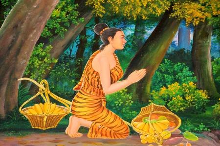 mahasarakham: Buddhas biography painting on wall of temple, Wat Pa Samoson, Mahasarakham, Thailand