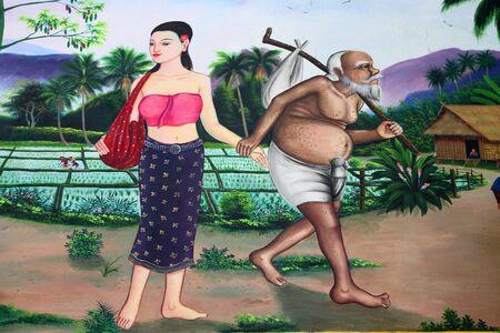 biography: Buddhas biography painting on wall of temple, Wat Srathong Teparam, Nong Saeng Village, Kok Kor, Muang, Mahasarakham, Thailand.