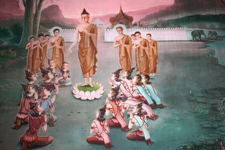 births: Buddha and stories of the former incarnations of the Lord Buddha or tales of the lord Buddhas former births are well known of all buddhist people.This mural is buddha s sermonization in temple of Wat Yang Ku, Roi-et, North-east of Thailand.