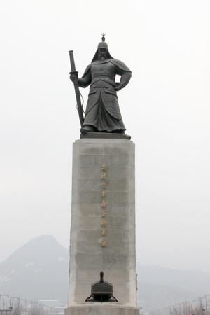 Yi Sun Shin monument, Seoul, South Korea