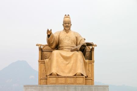 Sejong the Great of Joseon monument, Seoul, South Korea Editorial