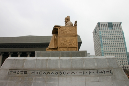 plaza of arms: Sejong the Great of Joseon monument, Seoul, South Korea Editorial