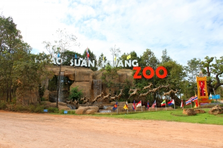 Khao Suan Kwang Zoo, Khon Khan, Thailand Stock Photo - 16532321