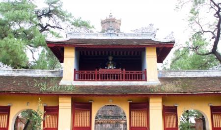 viet nam: Thien Mu Temple, Hue, Central Vietnam.