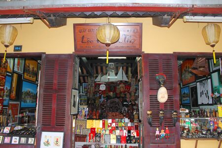 communual: Shopping and trade centre on walking street and cycling of the world heritage and ancient town on December 8, 2012 at Hoi An, Vietnam. So wonderful with old aged traditionally kept cultural activities, habits and customs, Hoai An town is now a wonderful l