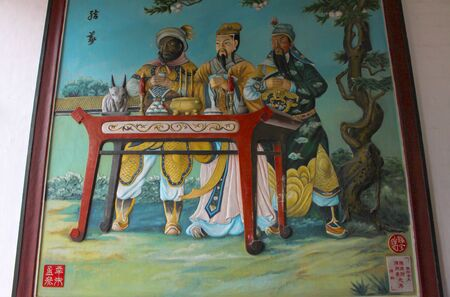 meeting place: Painting on wall of Quang Trieu Assembly Hall on December 8, 2012 at Hoi An, Vietnam. In the 19 th century, the Cantonese in Hoi An built Quang Trieu Assembly Hall as meeting place and a temple for the worship of their gods and goddesses. So wonderful wit