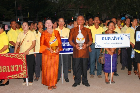 ix portrait: MUANG, MAHASARAKHAM - DECEMBER 5 : Unidentified people are celebrating the king Rama IX birthday on December 5, 2012 at city hall ground, Muang, Mahasarakham, Thailand.