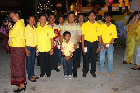 MUANG, MAHASARAKHAM - DECEMBER 5 : Unidentified people are celebrating the king Rama IX birthday on December 5, 2012 at city hall ground, Muang, Mahasarakham, Thailand.