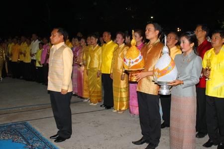 MUANG, MAHASARAKHAM - DECEMBER 5 : Provincial governor, Mr.Noppawat Singhsakda and people are celebrating the king Rama IX birthday on December 5, 2012 at city hall ground, Muang, Mahasarakham, Thailand. Editorial