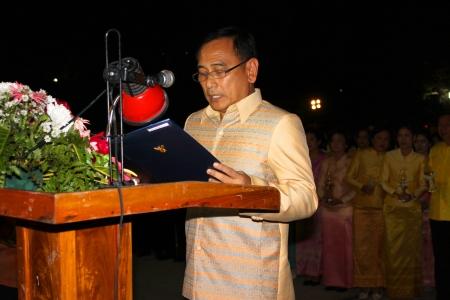 MUANG, MAHASARAKHAM - DECEMBER 5 : Provincial governor, Mr.Noppawat Singhsakda is praising and celebrating the king Rama IX birthday on December 5, 2012 at city hall ground, Muang, Mahasarakham, Thailand. Stock Photo - 17118475