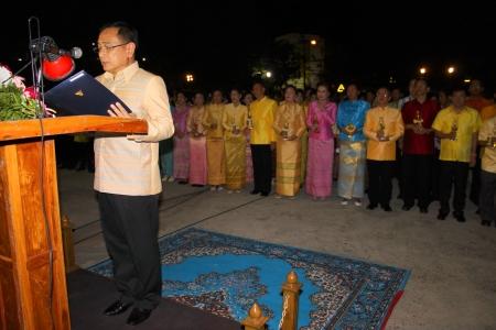 ix portrait: MUANG, MAHASARAKHAM - DECEMBER 5 : Provincial governor, Mr.Noppawat Singhsakda is praising and celebrating the king Rama IX birthday on December 5, 2012 at city hall ground, Muang, Mahasarakham, Thailand. Editorial