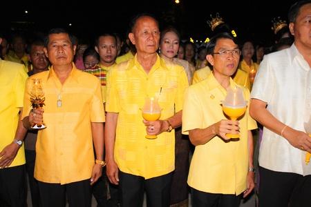 MUANG, MAHASARAKHAM - DECEMBER 5 : Unidentified people are celebrating the king Rama IX birthday on December 5, 2012 at city hall ground, Muang, Mahasarakham, Thailand. Stock Photo - 17118478