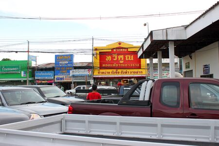 Business and trade center, Satuk, Buriram, Thailand