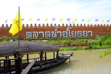 AYUTTHAYA, THAILAND - JANUARY 6 : Unidentified tourists are traveling to Ayothaya Floating Market on January 6, 2013 at Ayutthaya, Thailand. Stock Photo - 17268737