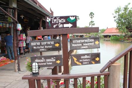 ayothaya: Telling ways sign in Ayothaya Floating Market on January 6, 2013 at Ayutthaya, Thailand.