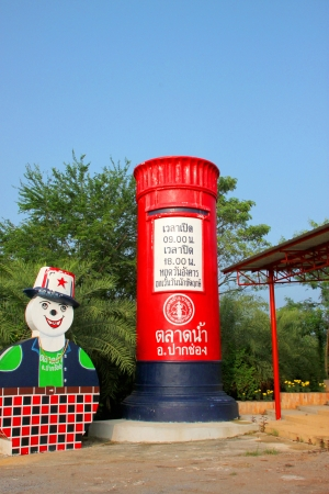 Post box on October 14, 2012 at Pak Chong Floating Market, Korat, Thailand. Stock Photo - 17437311