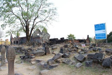 handscraft: Classical construction on January 13, 2013 at Prasat Vat Phou, Champasak, Lao P.D.R. Editorial