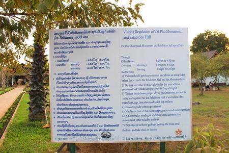 handscraft: Visiting regulation sign to visit classical construction on January 13, 2013 at Prasat Vat Phou, Champasak, Lao P.D.R. Editorial