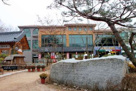 Japanese bistro and shopping center  on November 26, 2011 at Nami island, Naminara Republic, Korea Editorial