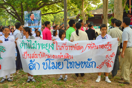 conservationist: MAHASARAKHAM - APRIL 10   Students aged 12-14 years and people campaign for big trees and forest conservation at Nong Kung Tao school on April 10, 2014 in Muang, Mahasarakham, Thailand  Editorial
