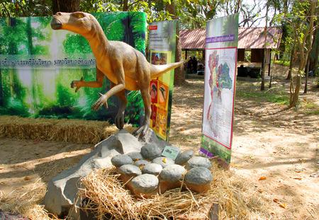 mahasarakham: MAHASARAKHAM - FEBRUARY 5 : Dinosaur statue is shown in world wetlands day exhibition at Valai Rukkawet Garden on February 5, 2015 in Mahasarakham, Thailand.