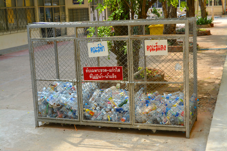 big bin: MAHASARAKHAM - MARCH 29 : Recycled bin and campaign signs are installed in Sarakham Pitayakom School for Big Cleaning School Project on March 29, 2015 in Mahasarakham, Thailand.