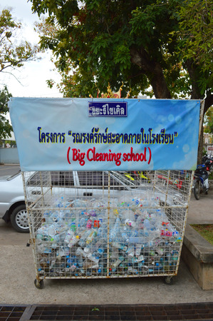 big bin: MAHASARAKHAM - DECEMBER 2 : Recycled bin and campaign signs are installed in Sarakham Pitayakom School for Big Cleaning School Project on December 2, 2014 in Mahasarakham, Thailand. Editorial