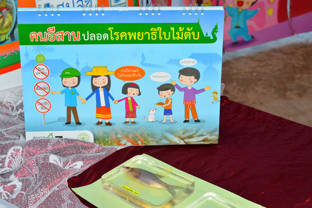instructional: MAHASARAKHAM  JUNE 20 : Instructional media of opisthorchis viverrini protection are on display in health assembly seminar at Padung Nari school on June 20 2015 in Mahasarakham Thailand.