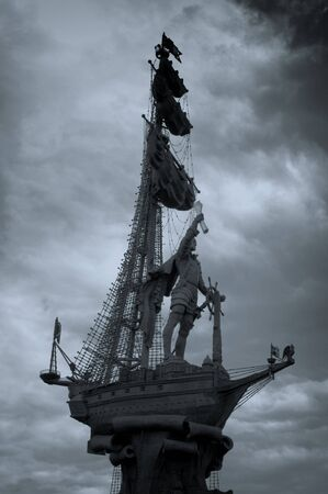 piter: Monument of Emperor Piter First. Moscow, Russia