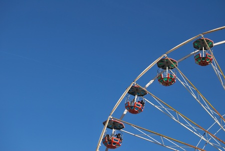 carousel and blue sky photo