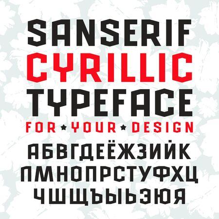 cyrillic: Sanserif font in military style. Cyrillic alphabet Illustration