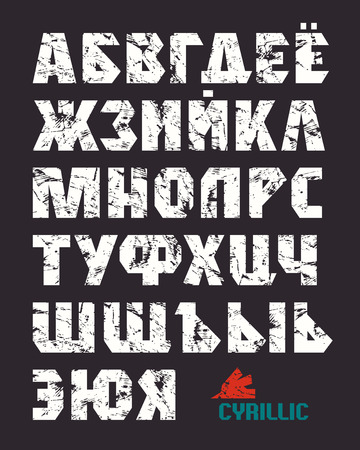 cyrillic: Sans serif font in military style with the texture of old metal. Bold face. Cyrillic alphabet