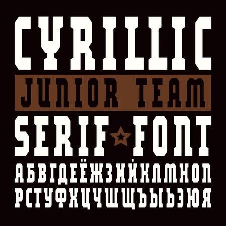 serif: Cyrillic serif font in military style. Print on black background