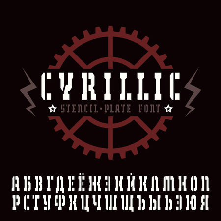 serif: Cyrillic stencil-plate serif font in military style. Color print on black background