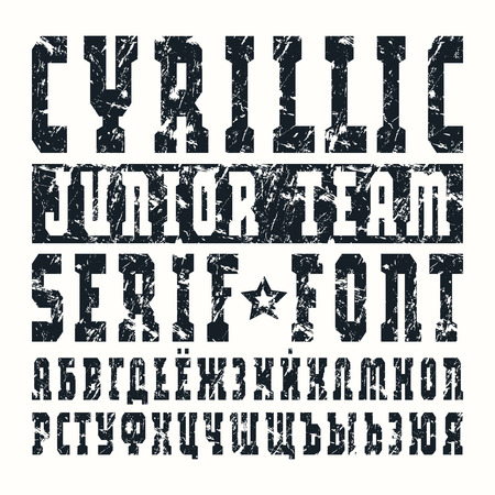 cyrillic: Cyrillic serif font in military style with texture. Black print on white background