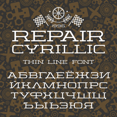 cyrillic: Cyrillic serif font in thin line style. White font on brown pattern background Illustration