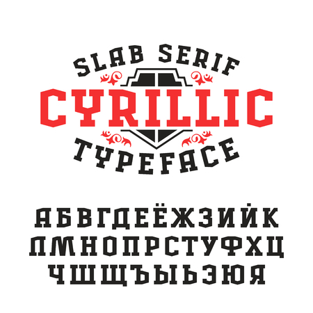 Stock vector set of slab serif font in retro style. Cyrillic ABC Illustration