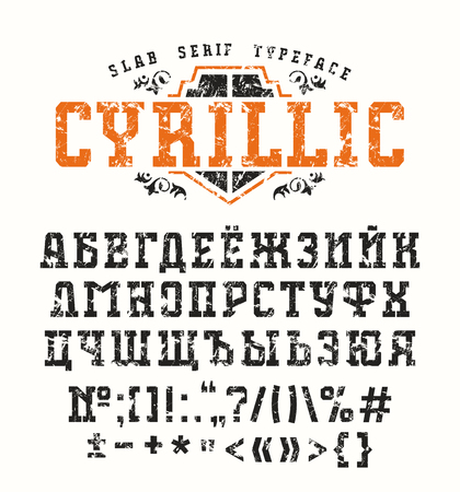 Stock vector set of slab serif font with shabby texture. Cyrillic ABC. Isolated on white background