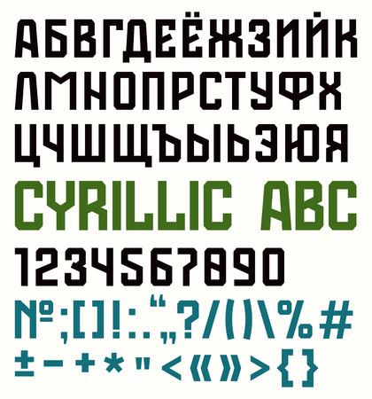 sans serif: Sans serif font in the sport style. Cyrillic alphabet. Black font on white background